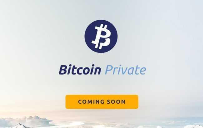 Bitcoin Private nedir?