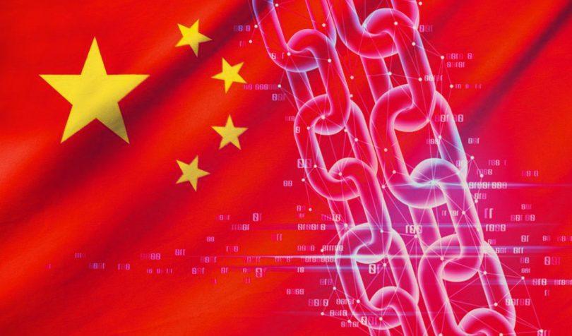 china-blockchain
