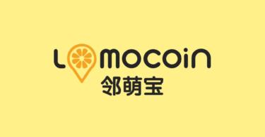 lomoCoin-nedir-temel-rehber