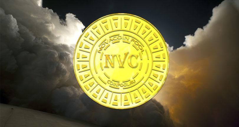 novacoin-nedir-temel-rehber